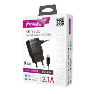 зарядное устройство Partner Micro-USB